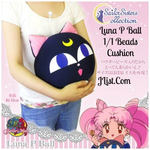 luna p cushion