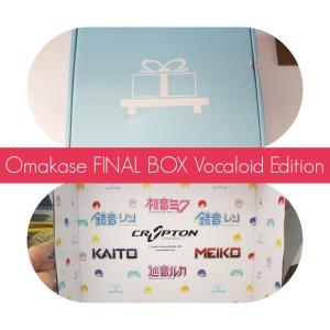 Omakase Title